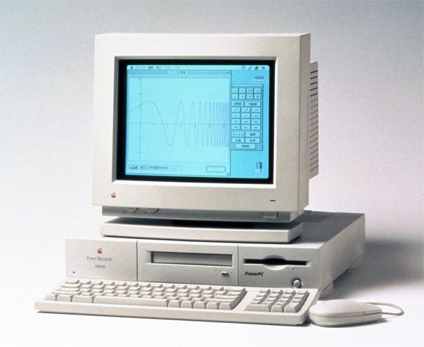 The Cult of Mac (2/4)